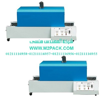 ماكينة تغليف شيرينك حرارية m2pack 104