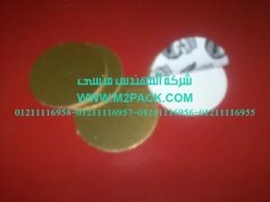 الألومنيوم في أغطية العبوات الزجاجية والبلاستيكية القلاووظ المصنوعة من الألمونيوم
