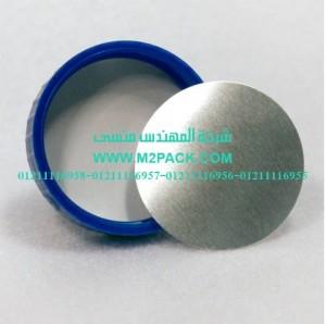 الطبة الخاصة ببرشمة فوهات الاوعية والجرار المصنوعة من مادة البولي بروبلين