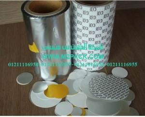 بطانة برشمة فوهات الاوعية والجرار المصنوعة من مادة تيريفثاليت البولي إثيلين