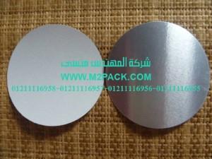 بطانة برشمة وسد فوهات الاوعية والجرار المصنوعة من مادة تيريفثاليت البولي إيثيلين