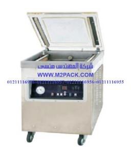 ماكينة التغليف السطحية بتفريغ الهواء موديل m2pack com 601