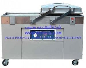 ماكينة التغليف بتفريغ الهواء مزدوجة الغرفة سلسلة dz