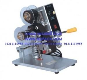 ماكينة الطباعة ذات الشريط الملون hp