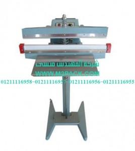 ماكينة اللحام النابضة العاملة بالبدال (2)