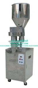ماكينة تعبئة البودرة او الحبوب الأوتوماتيكية