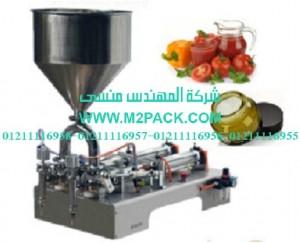 ماكينة تعبئة صلصة الطماطم hx