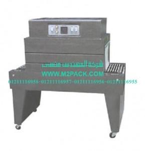 ماكينة تغليف الشيرنك الحرارية bs (2)