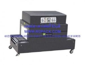 ماكينة تغليف شيرنك الحرارية m2pack 101