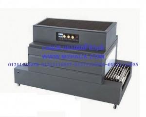 ماكينة تغليف شيرنك الحرارية m2pack 102