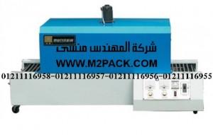 ماكينة تغليف شيرنك حرارية موديل m2pack 104 (2)