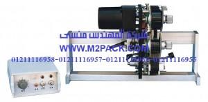 ماكينة طباعة العاملة بالشريط الملون hp