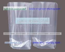 اكياس بلاستيك مصر